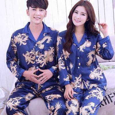 Spring and autumn couple sleeping clothes summer long sleeve ice silk thin mens and womens summer shirt spittle suit