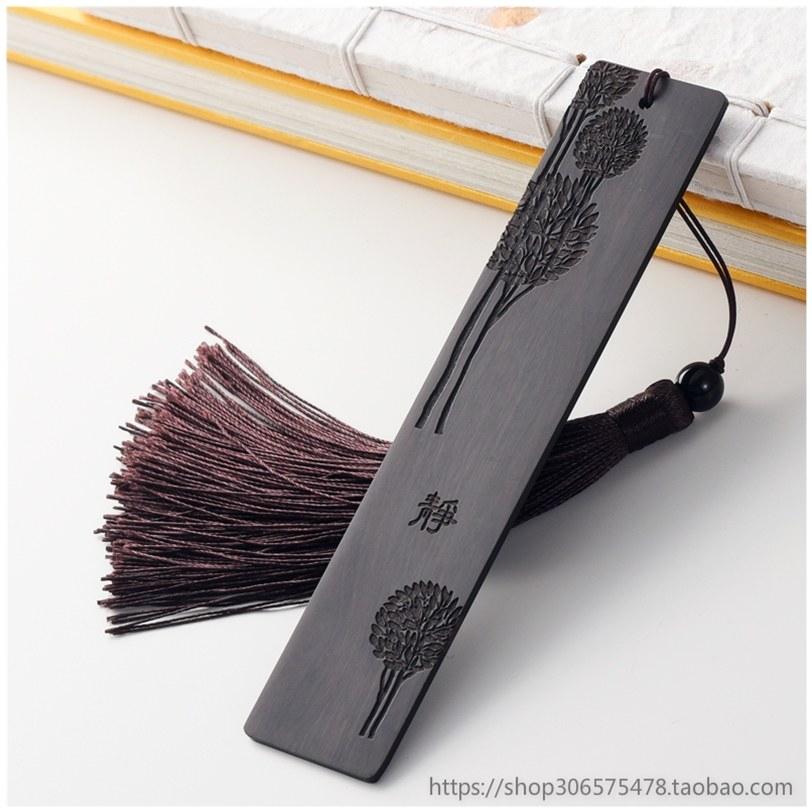 复古典红木质流苏书签 中国风商务黑檀木制学生用送礼物同学高考