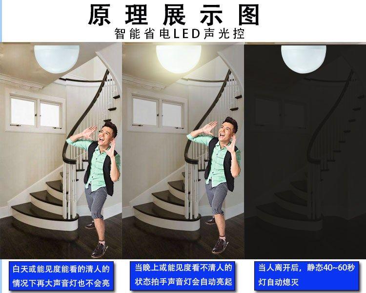 灯声光控家用插口楼道走廊感应声控灯挂丝挂钩老式b22卡口灯泡
