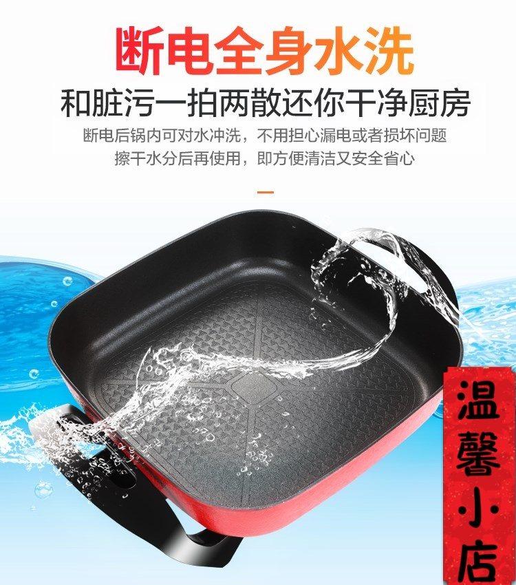 New electric hot pot, household multi-functional 4-6-person electric hot pot, small household appliances, kitchen appliances