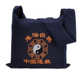 八卦道家道包 挎包用品 单肩包通用 道教道士背包包 挎包云游包