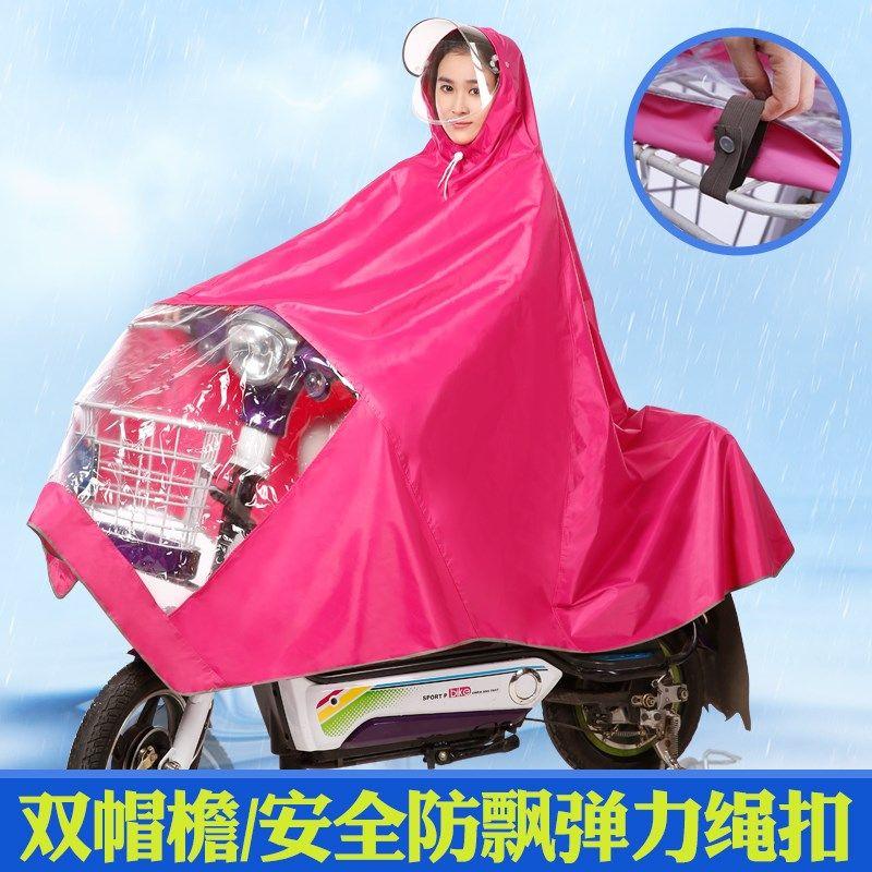 摩托车雨披加大加厚电瓶电动自车行车雨衣男士成人骑行挡雨批单人