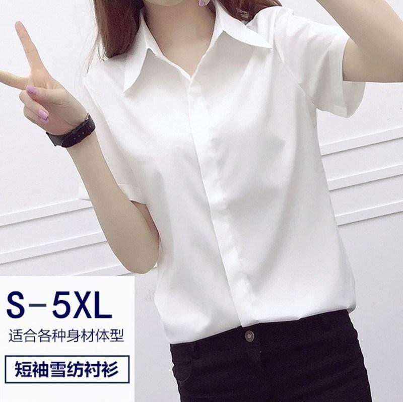 Short sleeve white shirt womens summer version large Chiffon casual dress professional shirt students versatile.