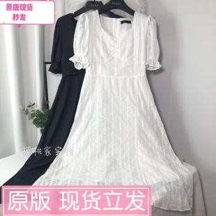 sunshine璇葎9FFAN泛泛fanfan法式復古連衣裙女2020夏新款氣質收