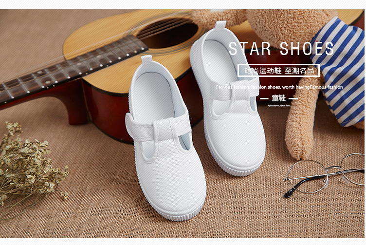 Summer simple white sneakers Korean version sole student small white shoes boy canvas shallow mouth dance multi size shoes student