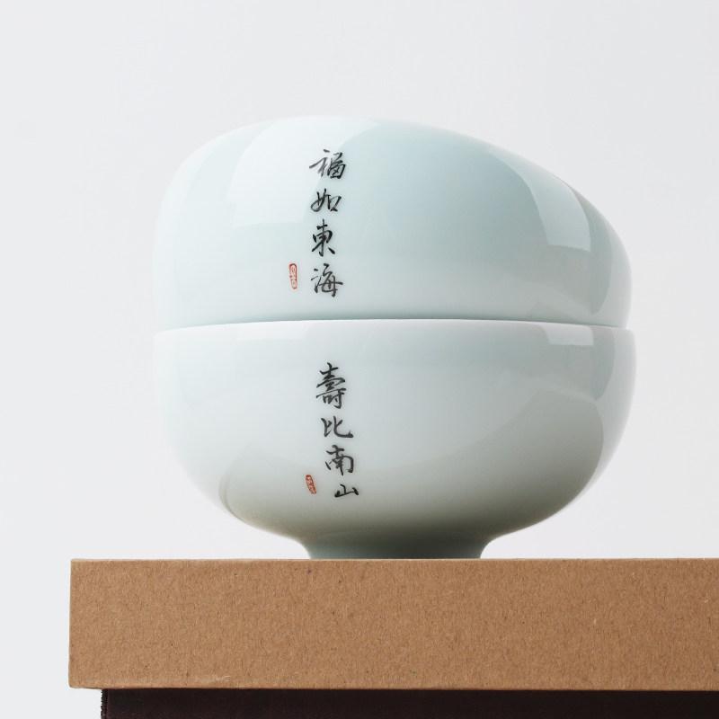 祝寿礼物寿宴做寿伴手礼定制老人过生日过寿陶瓷寿碗创意礼品定制