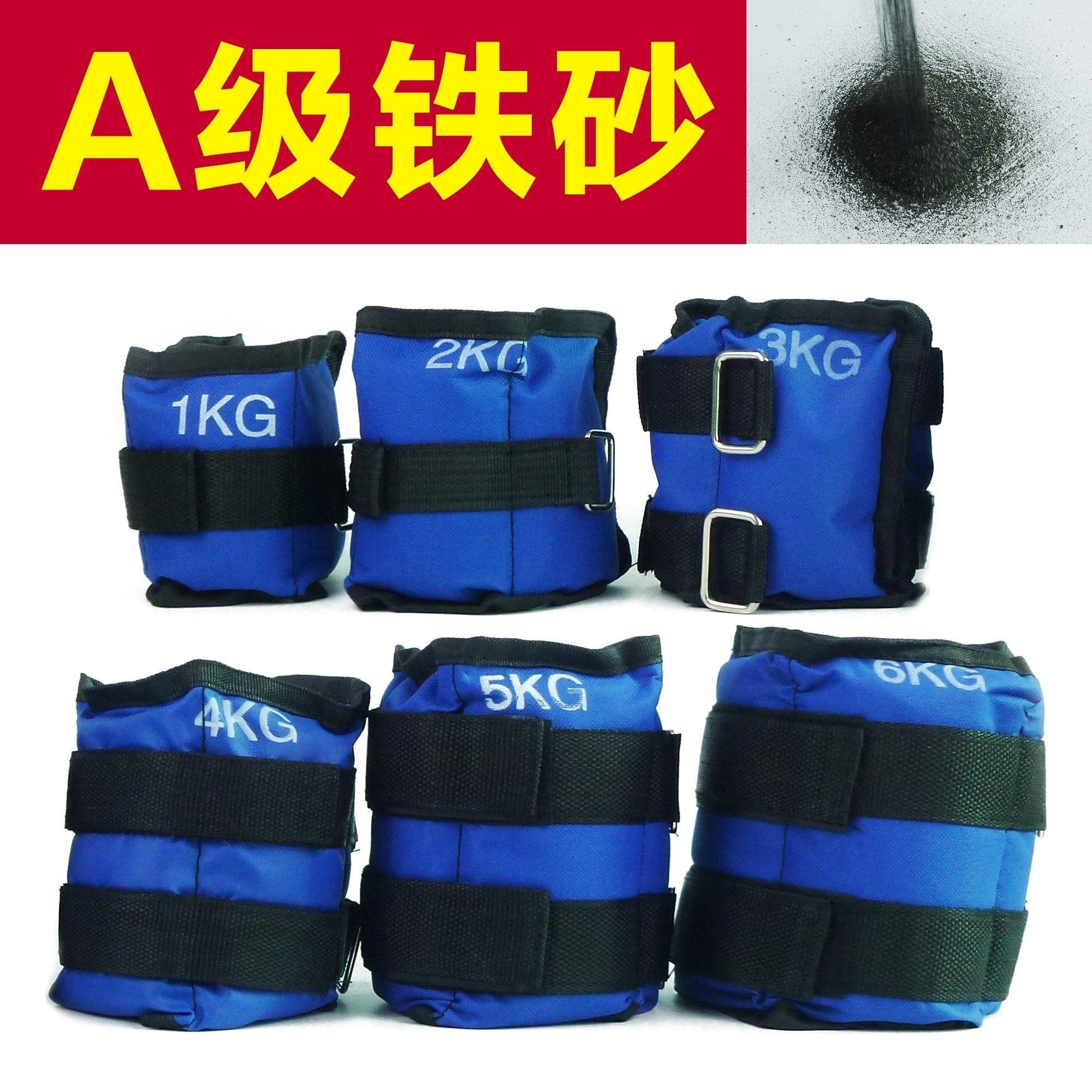 负重绑腿沙袋运动跑步训练健身装备可调铁砂绑手绑脚沙附重袋