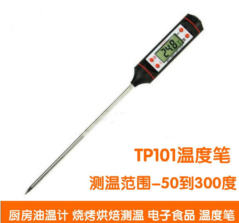 Oil thermometer temperature measurement grab frying gun thermometer industrial commercial infrared thermometer baking kitchen high precision