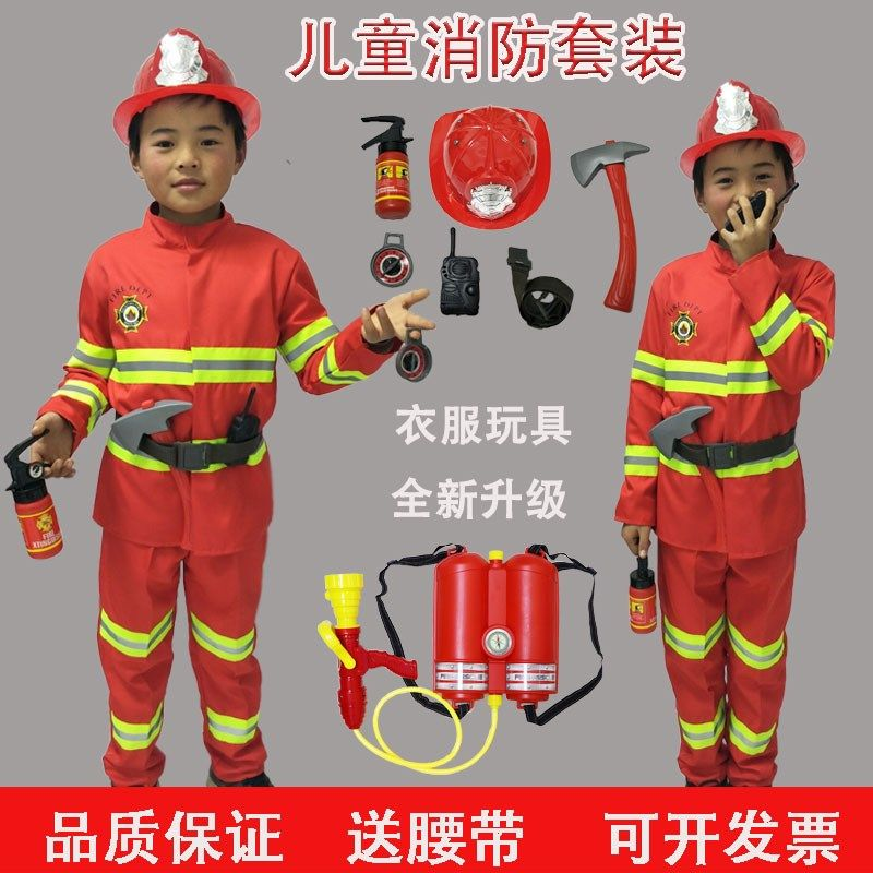 Costumes for firefighters and childrens professional experience