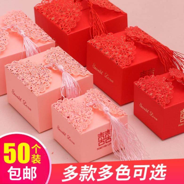 Modern food and candy gift box packaging wedding hand candy box Western gift box European gift bag small personality