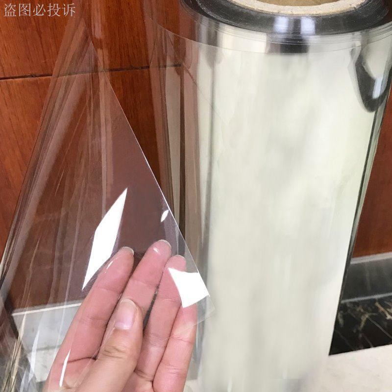 彩色pvc薄片透明塑料板材卷材pvc硬胶片pc硬质塑料片纸箱纸盒片材