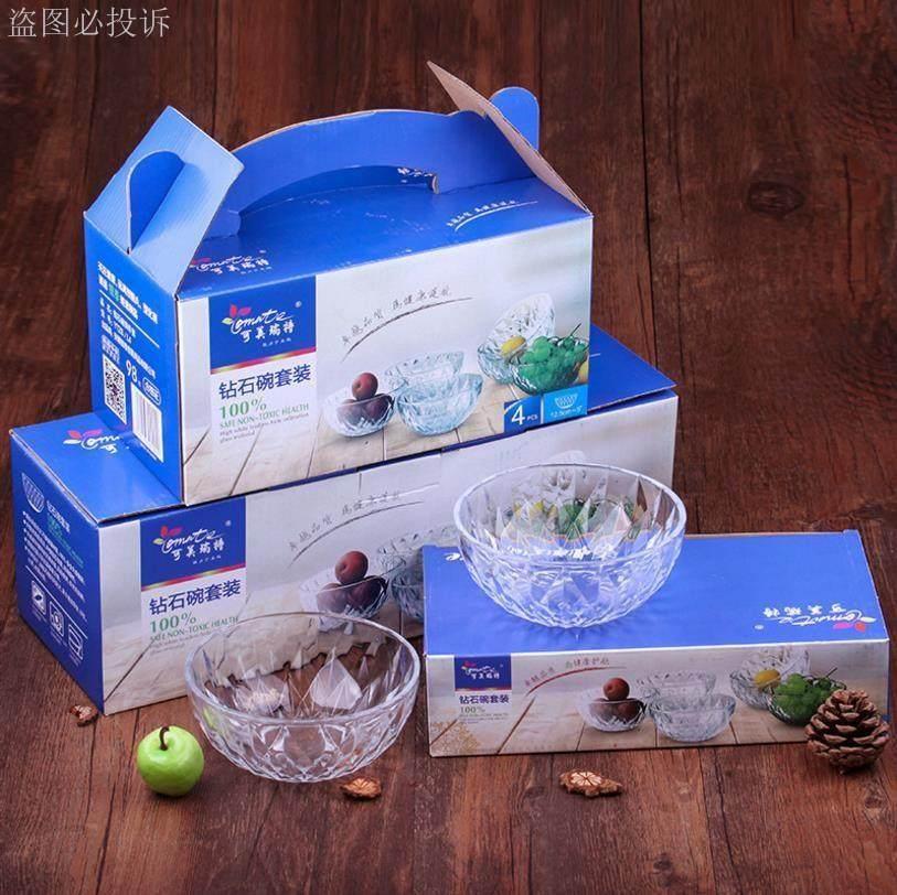 广告小礼品促销活动套装钻石碗玻璃碗商务纪念品开业会议赠品实用