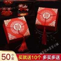 结婚用品专用品大全纸盒网红喜糖盒