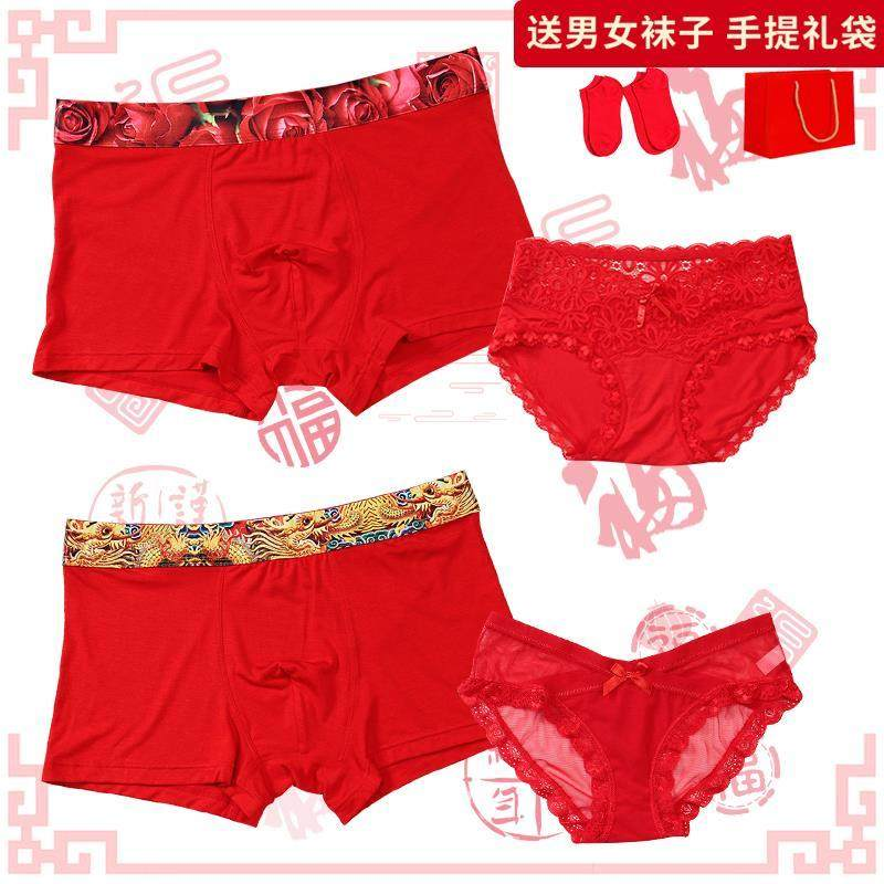 。 New 2-piece lace wedding red underwear couple men and women 2020 new year husband and wife cotton thin high-end bridegroom