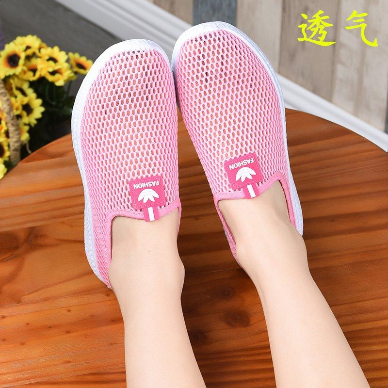 Fashionable red one foot stepping on Mothers net shoes womens summer breathable womens hollow Travel Net black light pink