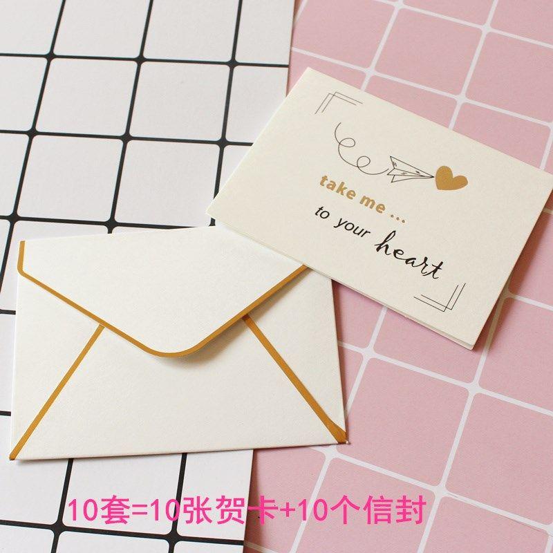 学生可写字简单送男朋友的生日礼物小片送老师装饰对折式