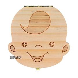 儱徳换牙纪念盒女孩男孩婴儿儿童宝宝乳齿收藏盒卡通可爱乳牙盒