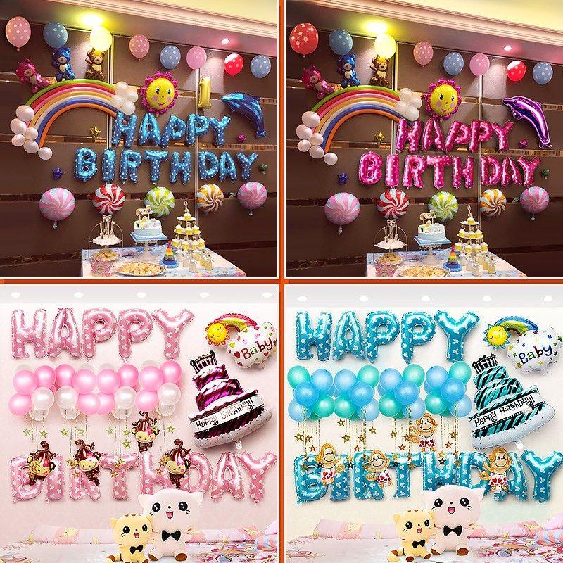 十岁生日装饰布置场景男孩女生678910小朋友过生日派对房间装饰品