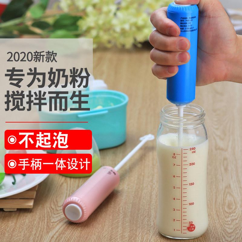 Блендер для сухого молока Артикул 622770380906