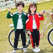 幼儿园园服双色春秋装小学生校服套装儿童棒球服运动服班服三件套
