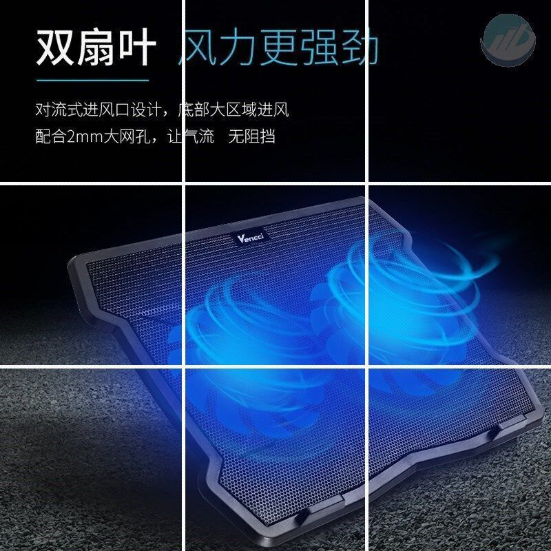 Tablet computer radiator cooling laptop radiator peripheral special 15.6 portable accessories suitable for the bottom