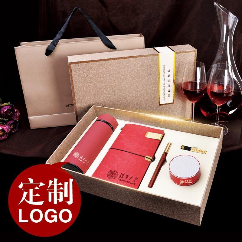 商务礼品定制LOGO公司活动送客户奖品毕业礼物实用送老师的纪念品