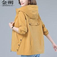 女士2020年新款韩版宽松夹克短外套