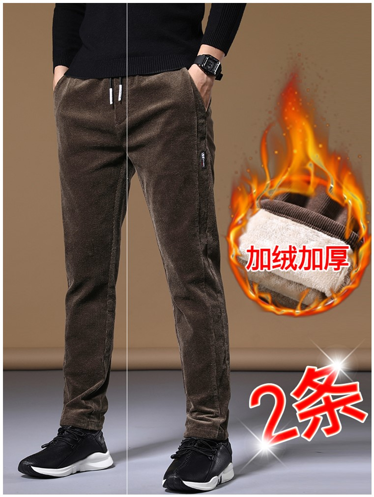 Autumn and winter corduroy mens casual pants Plush thickened elastic waist straight tube warm striped elastic long pants