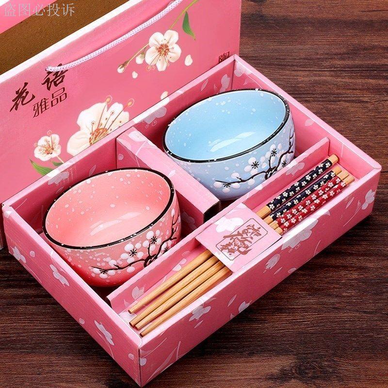 工艺品红礼盒小碗盒装送礼碗筷个性店庆赠送客户小礼品创意新