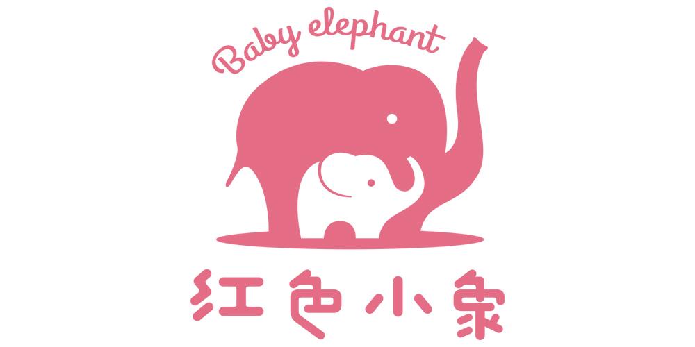 紅色小象Array