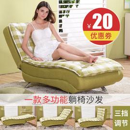 现代多功能贵妃单人躺椅懒人沙发卧室折叠午休椅家用小户型沙发床