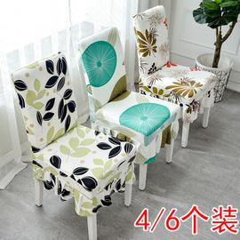 椅子套罩通用弹力家用酒店餐桌餐椅套凳子套连体简约欧式椅垫套装