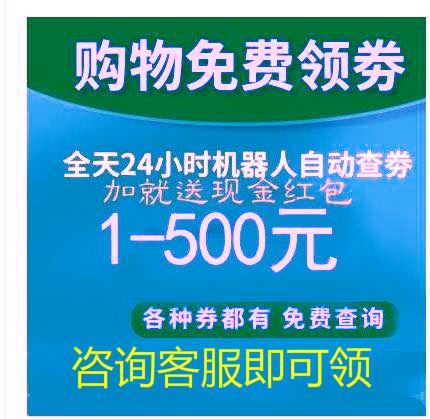 Аксессуары для водоочистителей и кулеров Артикул 619509765055