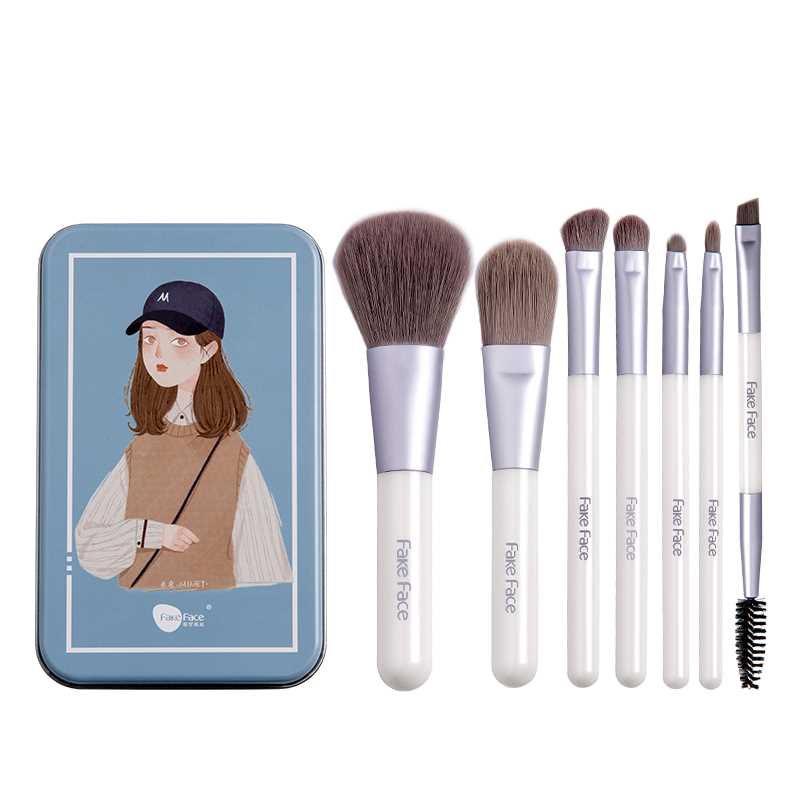 Green onion girl loose powder × Nano cosmetic brush brush, portable gill J red eye shadow, lip tip eyebrow brush set.