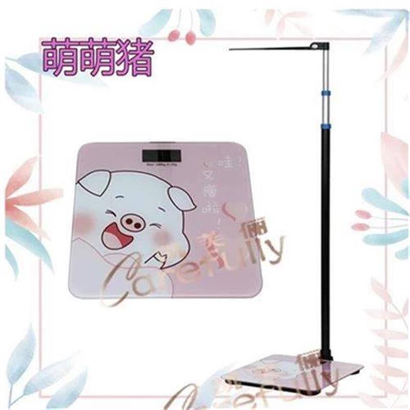 New product Park health care room weight scale bar n bar scale WY measuring children I height O Beauty Salon w weight measuring instrument.
