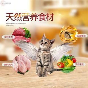 豹猫狸花a猫通用猫粮5斤E美毛亮毛去毛球成猫幼猫