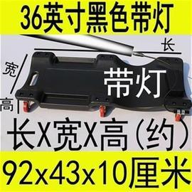 修车躺板 92厘米加厚汽车修理B躺板滑板车N睡板维修保养汽保工具图片