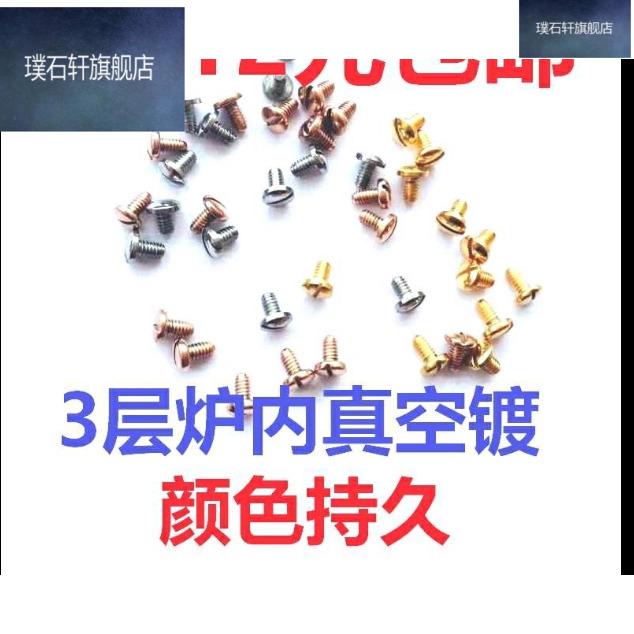 M Bracelet screw piece through hand accessories love series eternal Ring Bracelet screw Z wire screw screwdriver
