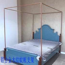 单独的蚊帐支架家用四方形杆子加粗加厚落地铝合金管子单买不锈钢