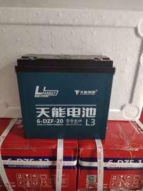天能6-DZM-20电池12V20AH电动自行车三轮车电瓶6-DZF-20一块单只