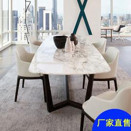 北欧大理石餐桌长方形现代简约实木餐桌椅组合6人小户型家用饭桌