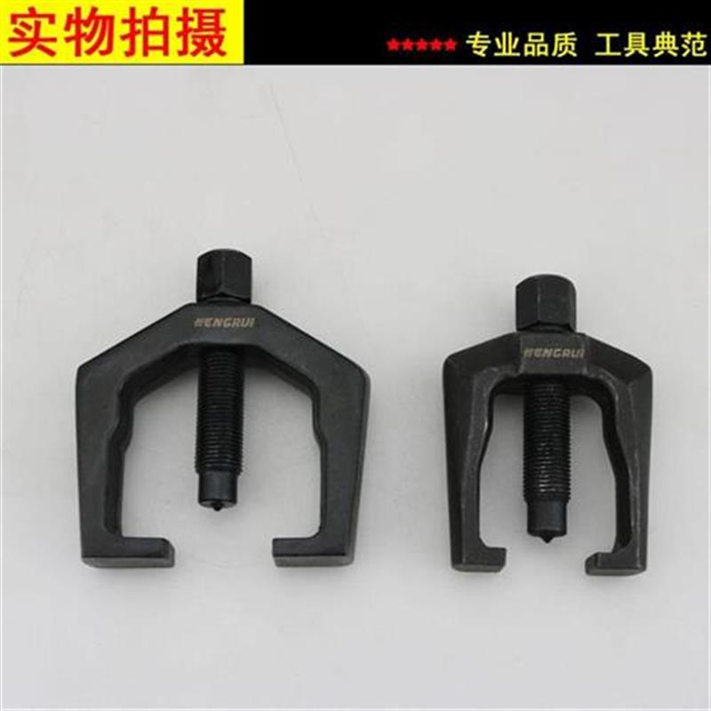Tool steering arm pull horse tie m rod ball joint extractor lower swing K arm ball joint disassembly auto repair tool