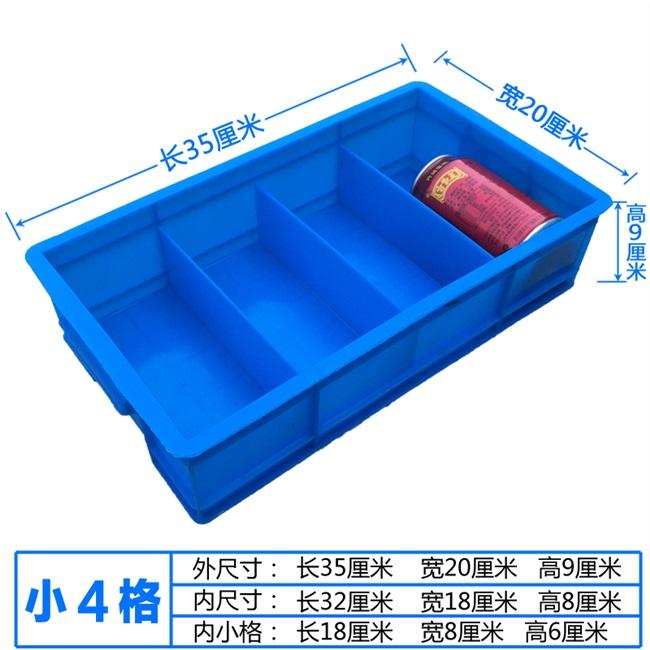 Plastic rectangular parts screw tools storage hardware partition accessories turnover thickened sub box box box