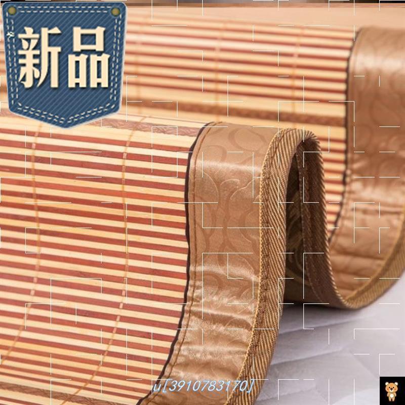 新品双人席子凉席学校竹子竹垫1.5米草席单人床竹席Wa家用单人学