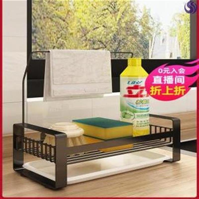 。毛布收纳水用厨房台面架抹布洗碗巾沥N家置物架海绵水槽布水