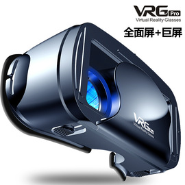 vr眼鏡支持f5~7寸頭盔式3D虛擬現實游樂一體AR用品體感手機用設備圖片