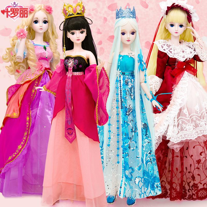 叶罗丽娃娃正品罗丽仙子白光莹齐娜冰公主十二星座夜萝莉女孩玩具券后163.00元