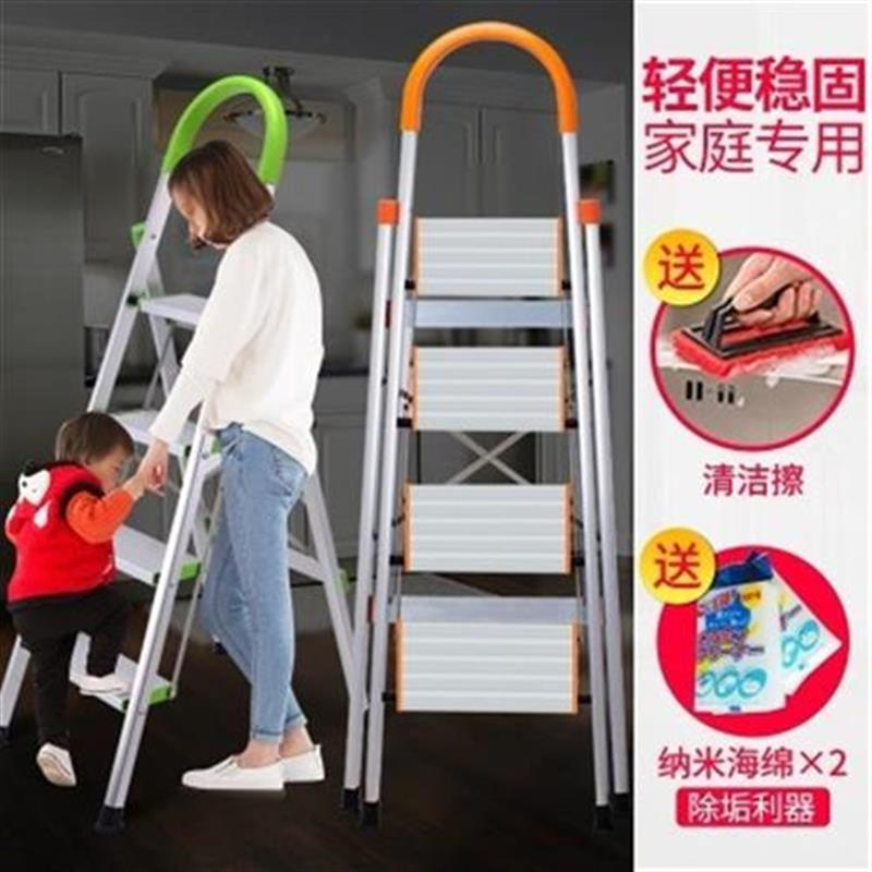 Aluminum folding step ladder room project cabinet ladder thickened Z ladder ladder step V 45 ladder household ladder
