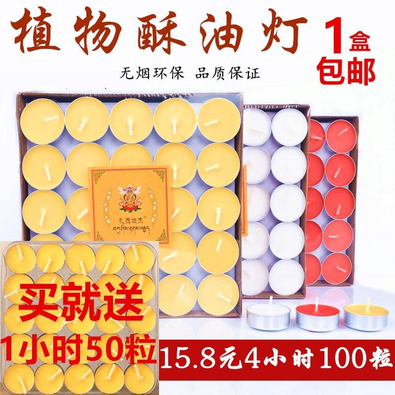 Масленные свечи Артикул 651550144985
