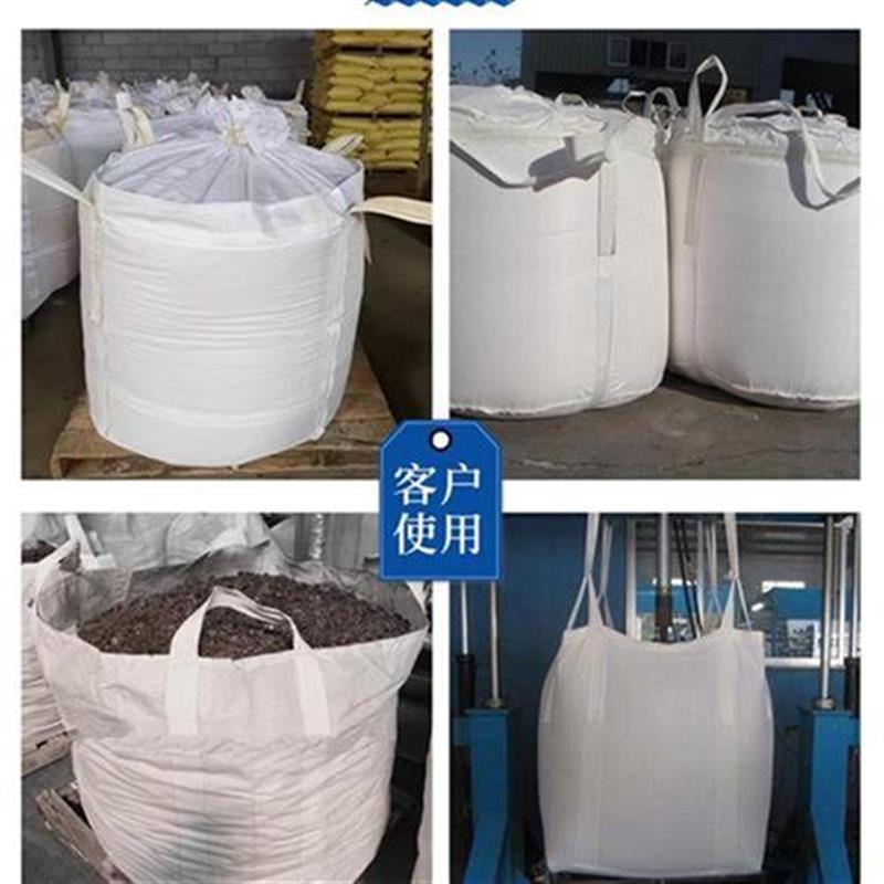 加厚耐磨吨g包袋太空u袋吨袋吨J包吨位顿Y集装袋吊袋